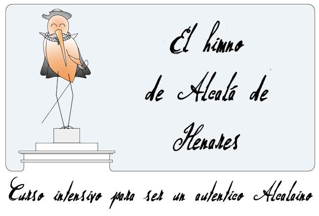 Himno de Alcalá de Henares